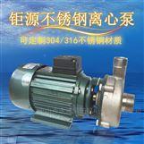 JYF钜源不锈钢卧式离心泵6分口径220V