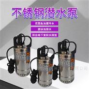 220V自动浮球超前不锈钢耐腐蚀潜水泵抽水泵