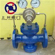 液化氣減壓閥