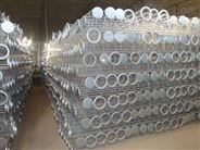 除尘器骨架 袋笼 笼骨 有机硅不锈钢镀锌