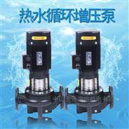380V立式多级循环管道泵不锈钢叶轮
