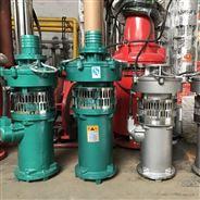 QY-S不銹鋼三相充油式潛水電泵