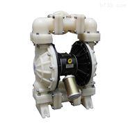 塑料电动泵