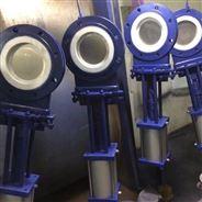 PZ573TC伞齿轮耐磨陶瓷刀闸阀