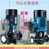 2极立式管道循环增压离心泵南方