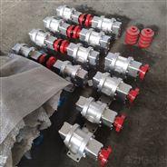 不銹鋼化工泵 耐腐蝕外潤滑齒輪泵