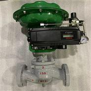 ZJHP-25K DN200氣動薄膜調節閥 ZJHP-16C