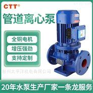 管道增压泵三相泵化工管道泵立式空调循环泵