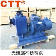 不銹鋼耐腐蝕自吸泵自吸式離心泵工業清水泵