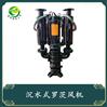 沉水式罗茨鼓风机一体化设备