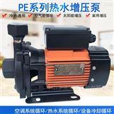 颐博PE200家庭增压循环泵不锈钢轴