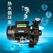 卧式热水离心泵SUV200太阳能循环增压泵