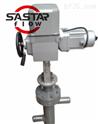 高压调节阀-意大利SASTAR阀门