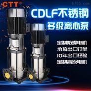 防爆CDLF立式不锈钢多级泵锅炉给水管道泵