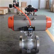 VQ647H-16P DN200不銹鋼氣動V型調節球閥