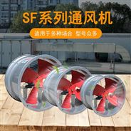 轴流管道通风机抽油烟排气换气扇