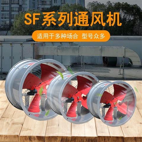 纸品厂用通风机轴流式管道风机