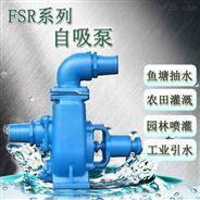 2寸农用农业灌溉泵供水泵淋菜抽水泵自吸泵