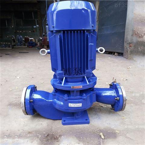 博泵ISG32-160型管道离心泵单级单吸清水泵