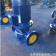 ISG立式离心IRG不锈钢防爆高温管道泵