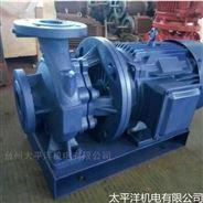 ISW卧式不锈钢管道离心泵耐高温离心管道泵