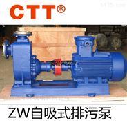 ZW卧式无堵塞自吸泵强力自吸污水泵排污泵