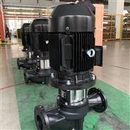 立式管道循环泵