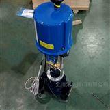 蒸汽管道用电动流量调节阀