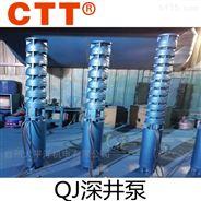 QJ深井泵三相潜水泵多级不锈钢大功率水泵