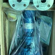 不锈钢单级悬臂式旋涡泵