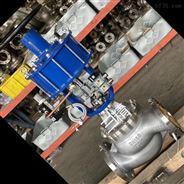 低壓氣動調節閥