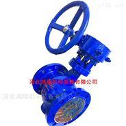 涡轮偏心半球阀规格 泵阀类系列
