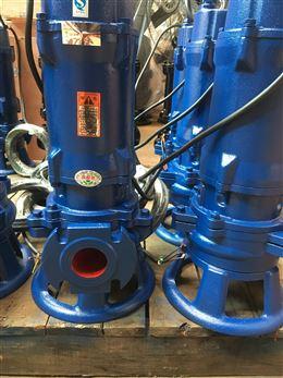 切割式污水泵 污水处理抽水泵 XWQ切割泵