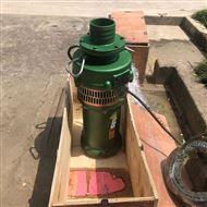 QY65-25-7.5油浸潜水泵