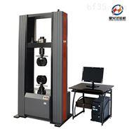 隔热铝型材抗拉试验机