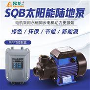 SQB2.0/25-D24/210太阳能增压泵24v