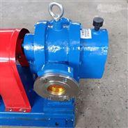 高粘度转子泵  稠油泵 泊头大源泵业