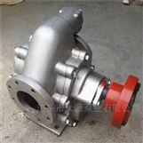不锈钢齿轮泵泊头大源泵业有限公司