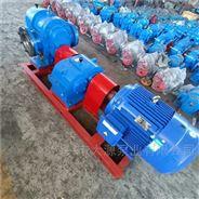 大流量稠油泵 机油泵 原油泵 泊头大源泵业