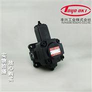 TOYOOKI丰兴HVP-FA1-L2R-A油泵