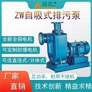 50口径污水泵 河塘养殖陆地泵5.5KW自吸泵