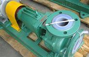 IHF型氟塑料离心化工泵,三利给您好产品