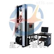 微機控制高低溫電子試驗機