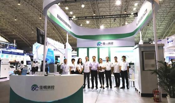 中国国际环保展览会 带您了解佳明测控!