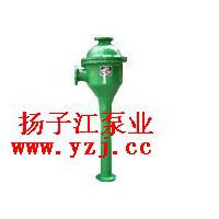 W系列玻璃钢喷射泵